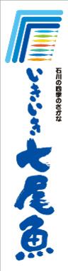 logo2s